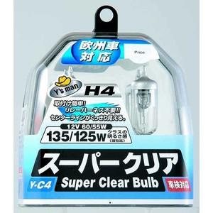 Y'sman スーパークリアバルブ H4 Y-C4《4975904011185》|excellent