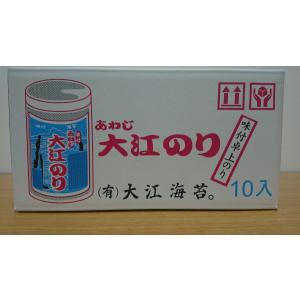 あわじ大江のり10本入(銀行振込み前払いのみ)