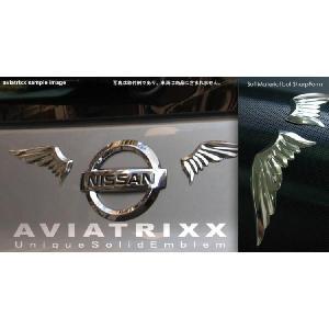 ■SEA4501 CS   aviatrixx ソリッドエンブレム ≪クロームシルバー≫ / レジャー、アウトドア/自動車用品/アクセサリー/その他|excellent