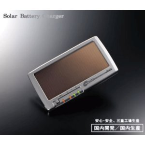 ■SB-300      バッテリー充電器 <DC12V用・ソーラーバッテリーチャージャー> excellent
