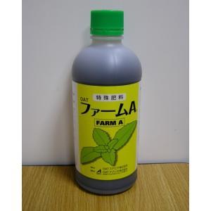 OATファームA 500ml (有機栽培適合資材)【1個のみ】|excellent
