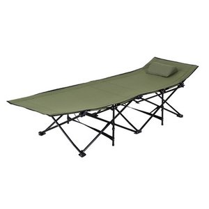 サンシャイン ベッド(グリーン/緑)〈LFS-709GR〉簡...