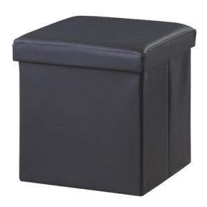 ボックススツール 正方形(ブラック)<LFS-811BK> サイドテーブル オットマン 収納ボックス ストレージボックス 収納箱 椅子 ソファ 簡単組立の写真