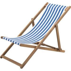 デッキチェア〈NX-522〉 折りたたみ式 リクライニング  シェーズロング 寝椅子 マリン 庭 ガーデン テラス プールサイド レジャー アウトドア