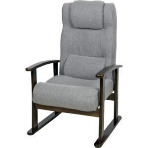 ランバー サポートチェア(グレー)〈RKC-38GY〉楽々チェア リクライニング 高さ調節可 スタイリッシュ 椅子 ソファ インテリア 家具