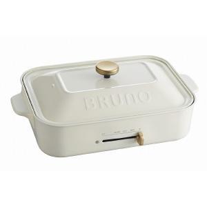 BRUNO ブルーノ コンパクトホットプレート BOE021-WH(ホワイト/白) IDEA イデア...