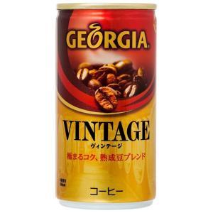 ジョージア ヴィンテージ 185g 缶2ケース 60本入り