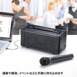 サンワサプライ MM-SPAMP4 ワイヤレスマイク付き拡声...
