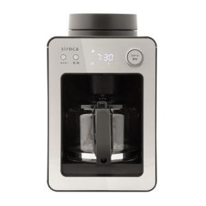 シロカ コーヒーメーカー シルバー SCA351 SC-A351