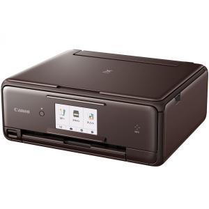 Canon プリンター インクジェット 複合機 PIXUS TS8030BW(ブラウン)