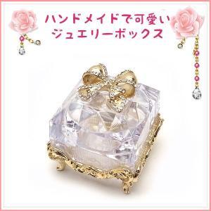 ジュエリーボックス(宝石箱)ツインテール リボン ゴールド 0051-1|excelworld