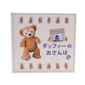DUFFY ダッフィー フォトブック東京ディズニーシー限定 2013 04454|excelworld