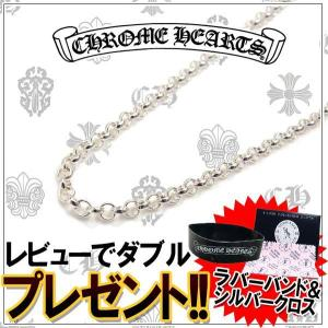 クロムハーツ ネックレス CHROME HEARTS ネックチェーン ロール 60cm|excelworld