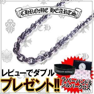 クロムハーツ ネックレス CHROME HEARTS ペーパーチェーン 45cm|excelworld