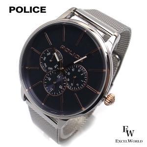 ポリス POLICE 時計 腕時計 14999JS 03 ステンレス ビジネス クロノウォッチ 5気圧防水 カレンダー表示 2年保証|excelworld