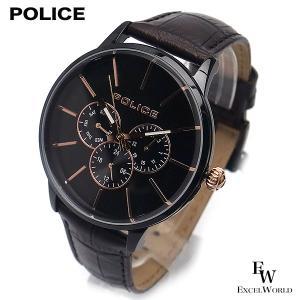 ポリス POLICE 時計 腕時計 14999JS 02 ビジネス クロノウォッチ 5気圧防水 カレンダー表示 2年保証|excelworld