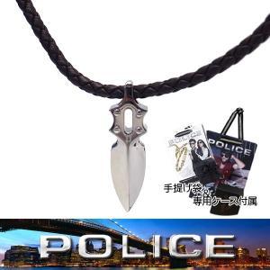 POLICE ポリス ネックレス ステンレス ペンダント 有名芸能人着用人気モデル 20575PLC02 ブラウン エクセルワールド アクセサリー プレゼントにも|excelworld