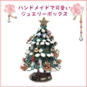 ジュエリーボックス(宝石箱)クリスマスツリーC 235-1|excelworld