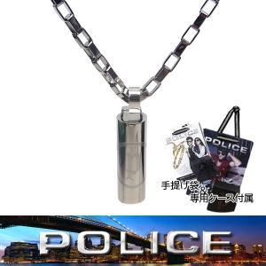 ポリス POLICE N MAGNUM ネックレス 24177PSS01 エクセルワールド アクセサリー プレゼントにも|excelworld