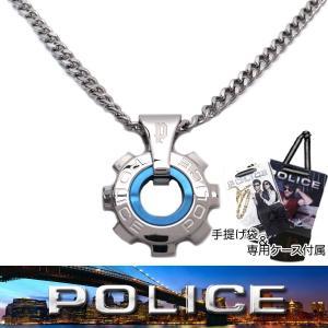 POLICE ポリス ネックレス ステンレス ペンダント 24232PSN01 エクセルワールド アクセサリー プレゼントにも|excelworld