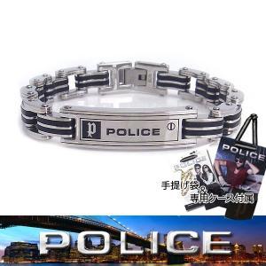 POLICE ポリス ブレスレット ステンレス 24919BSB01 エクセルワールド|excelworld