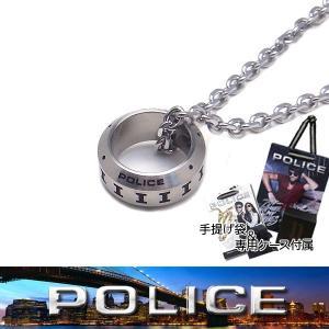 POLICE ポリス  ステンレス ネックレス 25139PSS01 エクセルワールド アクセサリー プレゼントにも|excelworld