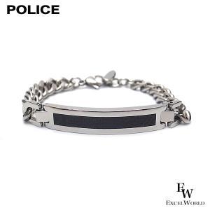 ポリス POLICE ブレスレット DETROIT ステンレス 25141BSS01|excelworld