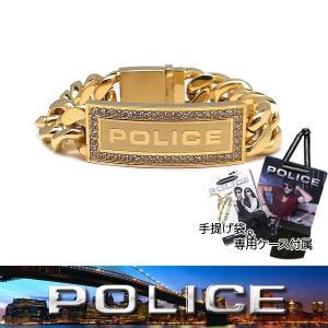 POLICE ポリス  ステンレス ブレスレット 25143BSG01 ゴールド エクセルワールド|excelworld