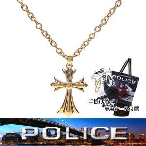 POLICE ポリス ネックレス ステンレス ペンダント GRACE 25154PSG02 エクセルワールド アクセサリー プレゼントにも|excelworld
