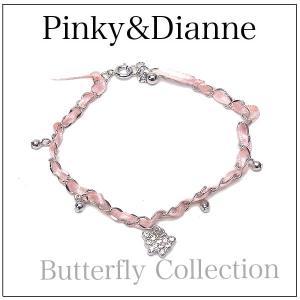 ピンキー&ダイアン ブレスレット 3263 Butterfly  バタフライ  エクセルワールド ブランド プレゼントにも excelworld