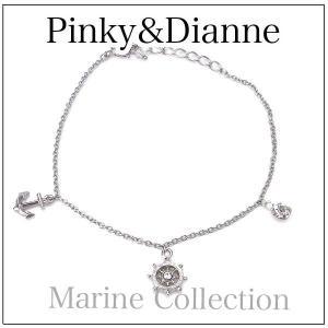 ピンキー&ダイアン  ブレスレット Marine マリン  3272 エクセルワールド ブランド プレゼントにも excelworld