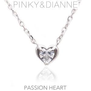 Pinky&Dianne ピンキー&ダイアン シルバー ネックレス 51582 Passion Heart  パッションハート  エクセルワールド ブランド プレゼントにも excelworld