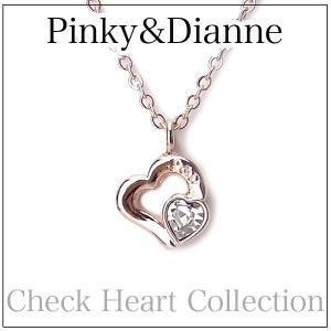 Pinky&Dianne ピンキー&ダイアン ネックレス Check Heart  チェックハート  7334 エクセルワールド ブランド プレゼントにも excelworld