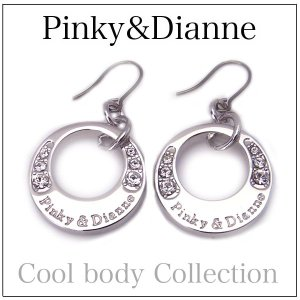 ピンキー&ダイアン ピアス Cool Body クールボディ  8208 エクセルワールド ブランド プレゼントにも excelworld