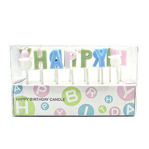 アルファベット キャンドル ハッピーバースデー 誕生日 B5534-00-00|excelworld