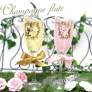 【NEW!!】Disny ディズニー キャンドル シャンパンフルート ミッキー&ミニー♪ ペアセット|excelworld