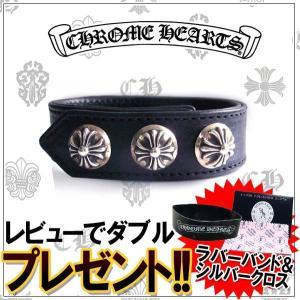 クロムハーツ ブレスレット CHROME HEARTS 3ボタン2スナップ CHプラス レザーバングル ブレスレット ブラック|excelworld