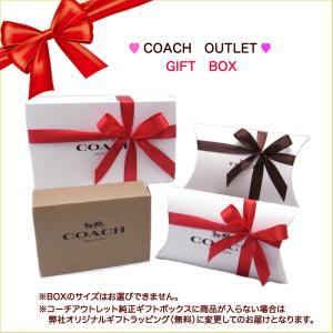 【単品購入不可】COACH コーチ ラッピング ギフトボックス COACH-BOX excelworld