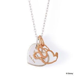 THE KISS ザ・キッス ペアネックレス ディズニーコレクション レディース ダイヤモンド 40cm DI-SN702DM|excelworld