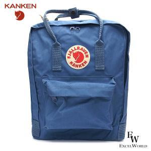 フェールラーベン リュックサック KANKEN カンケン F23510 バックパック レディース メンズ FJALLRAVEN 519 ブルーリッジ BLUE RIDGE|excelworld