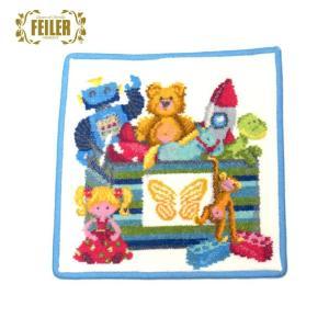 フェイラー Feiler ハンカチ タオル おもちゃ箱 25cm×25cm アクア 143082 excelworld