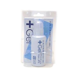 ピアスホール専用消毒液 20ml skin care gel|excelworld