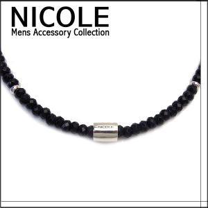 ニコル ネックレス シルバー メンズ NC-LE94 エクセルワールド アクセサリー プレゼントにも|excelworld
