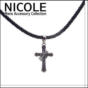 ニコル ネックレス シルバー メンズ NC-LP181N エクセルワールド アクセサリー プレゼントにも|excelworld
