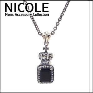 ニコル ネックレス シルバー メンズ NC-LS129 エクセルワールド アクセサリー プレゼントにも|excelworld