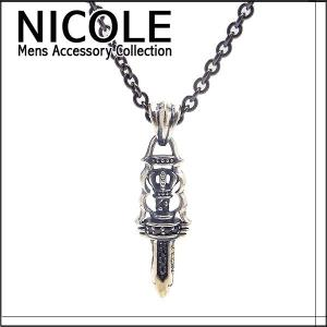 ニコル ネックレス シルバーメンズ NC-LS140 エクセルワールド アクセサリー プレゼントにも|excelworld