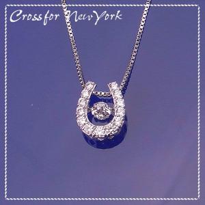 Cross For New York クロスフォー ニューヨーク Dancing Stone Twinkle Horseshoe 厄よけ ネックレス  NYP-511 エクセルワールド アクセサリー プレゼントにも excelworld