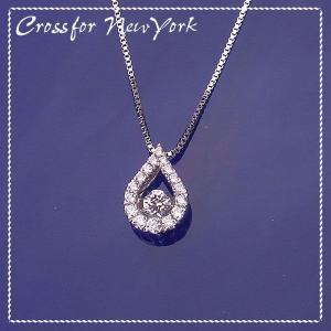 Cross For New York クロスフォー ニューヨーク Dancing Stone スウィングネックレス NYP-529 エクセルワールド アクセサリー プレゼントにも excelworld