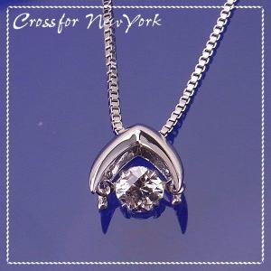 Cross For New York クロスフォー ニューヨーク Dancing Stone スウィングネックレス NYP-554 エクセルワールド アクセサリー プレゼントにも excelworld
