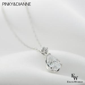 ピンキー&ダイアン ネックレス シルバー Pinky&Dianne VPCPD51629 Dazzling Light ダズリングライト excelworld